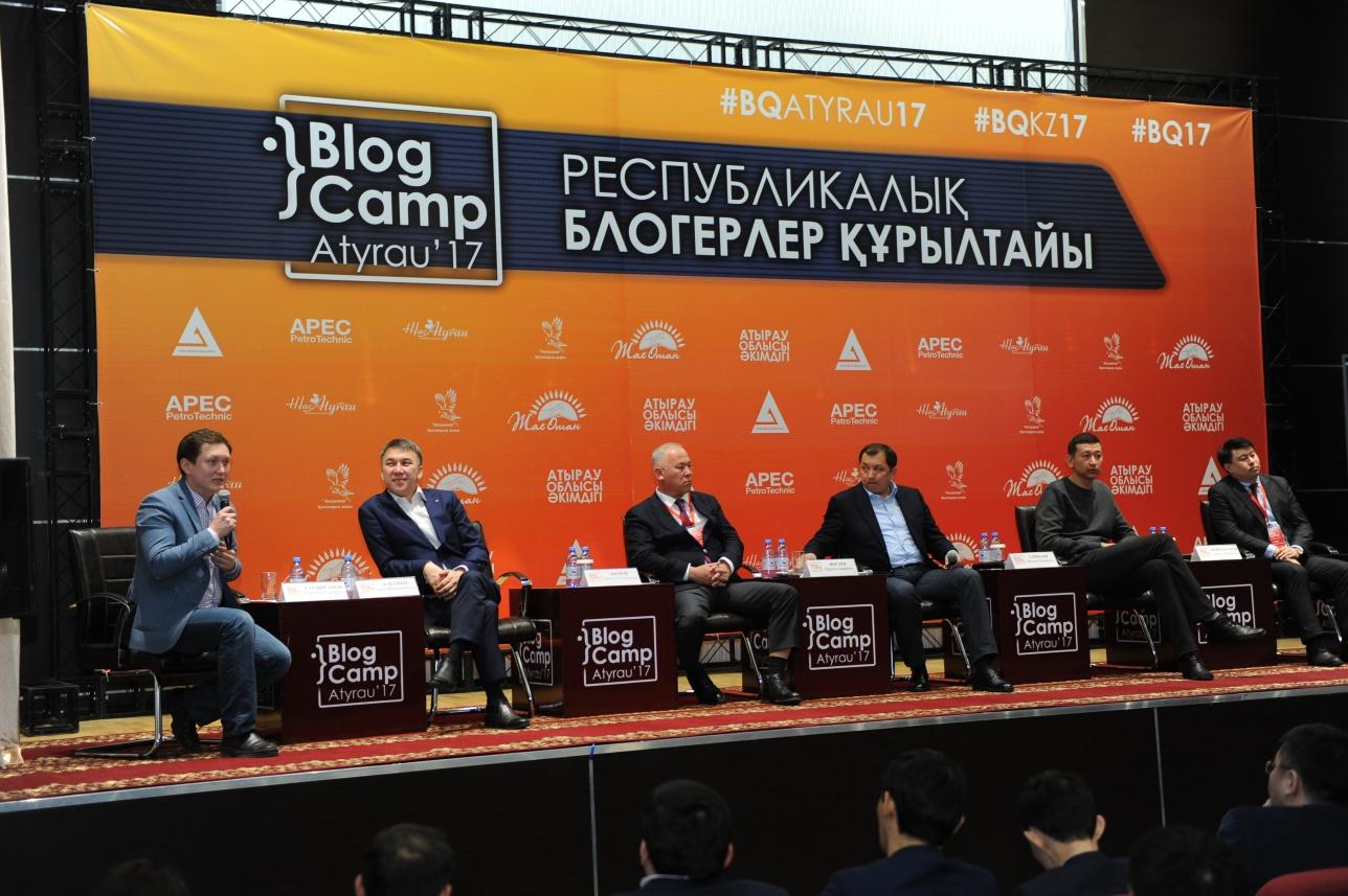 В Атырау прошёл съезд блогеров