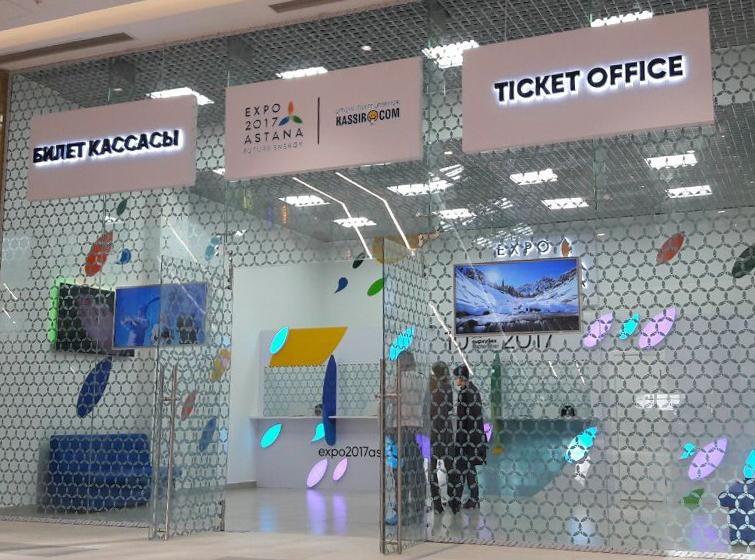 В ТРЦ Мега Silk Way официальная билетная касса ЭКСПО-2017