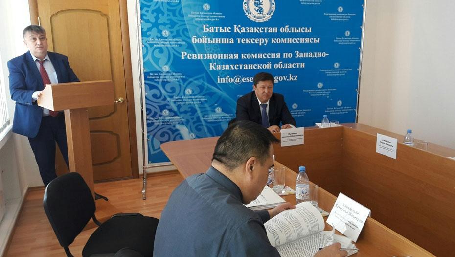О нарушениях в районах рассказали члены ревизионной комиссии ЗКО