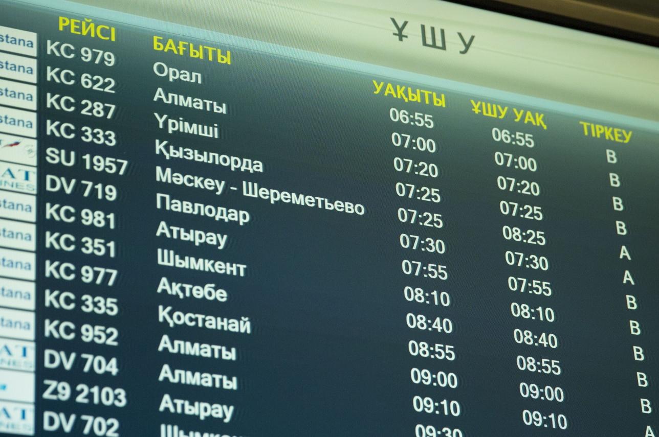 Вика рада часовой задержке самолёта - это дополнительное время на казахстанской земле