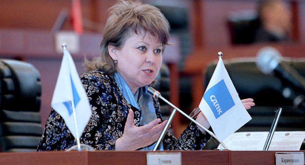 Депутат Жогорку Кенеша от фракции СДПК Ирина Карамушкина