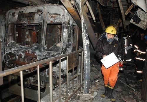 Трагедия в метро города Тегу