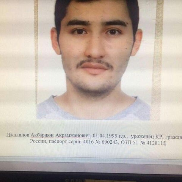 Предполагаемым террористом является уроженец Кыргызстана