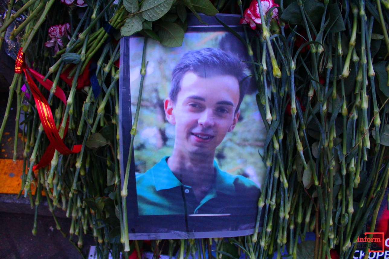 Следователи сообщили родителям, что Максим погиб мгновенно