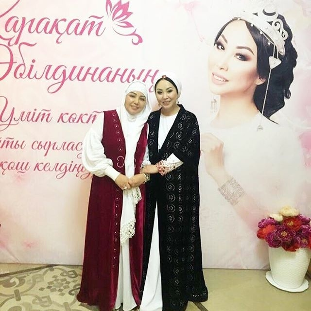 Каракат отметила 39-й день рождения в мечети Хазрет-Султан