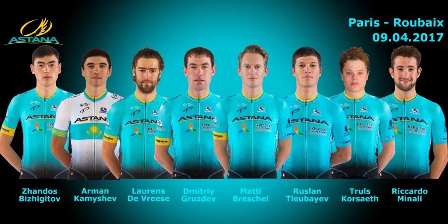 Участие в гонки примут восемь велогонщиков Астаны