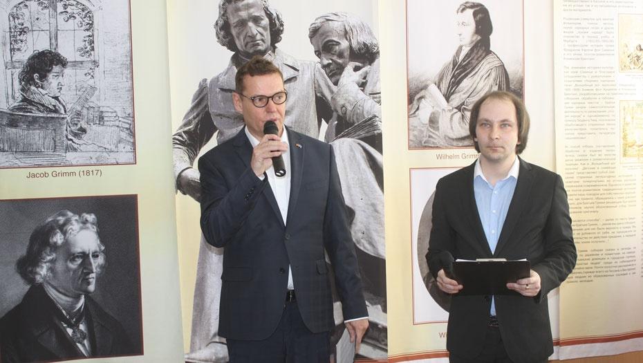 Марио Шёнфельд рассказал о вкладе братьев Гримм в немецкую культуру / Фото с сайта pkzsk.info