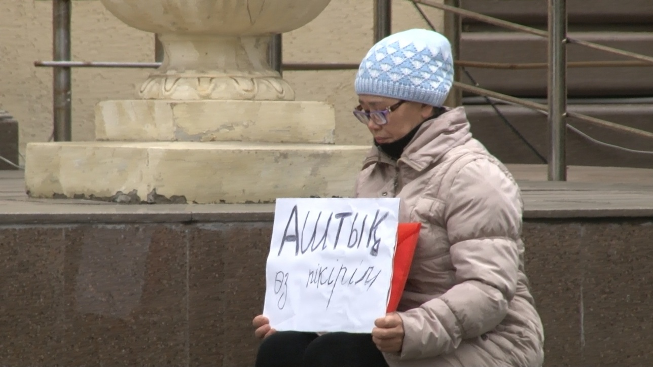 Айман Молдахметова считает, что конкурс организовали нечестно