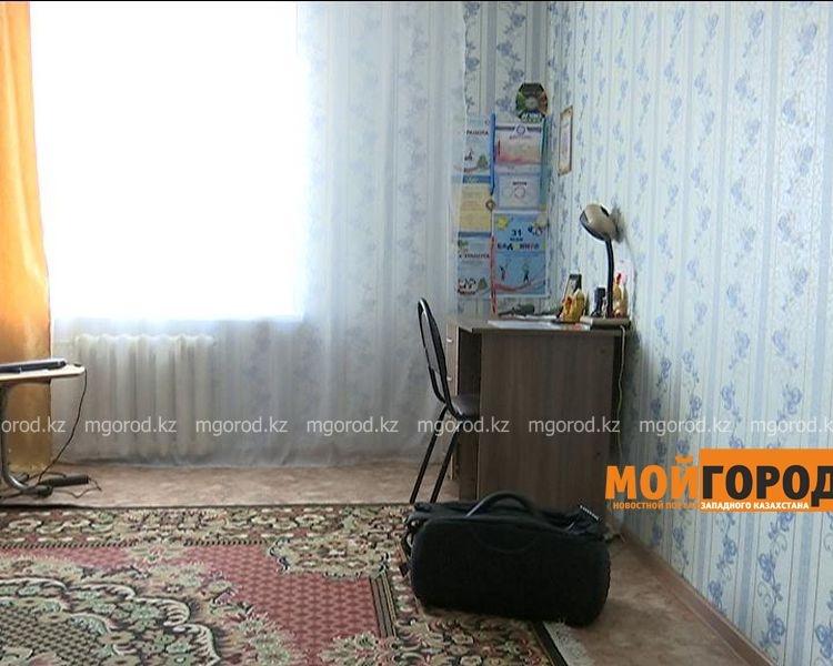 Квартира, за которую чиновники решили не платить