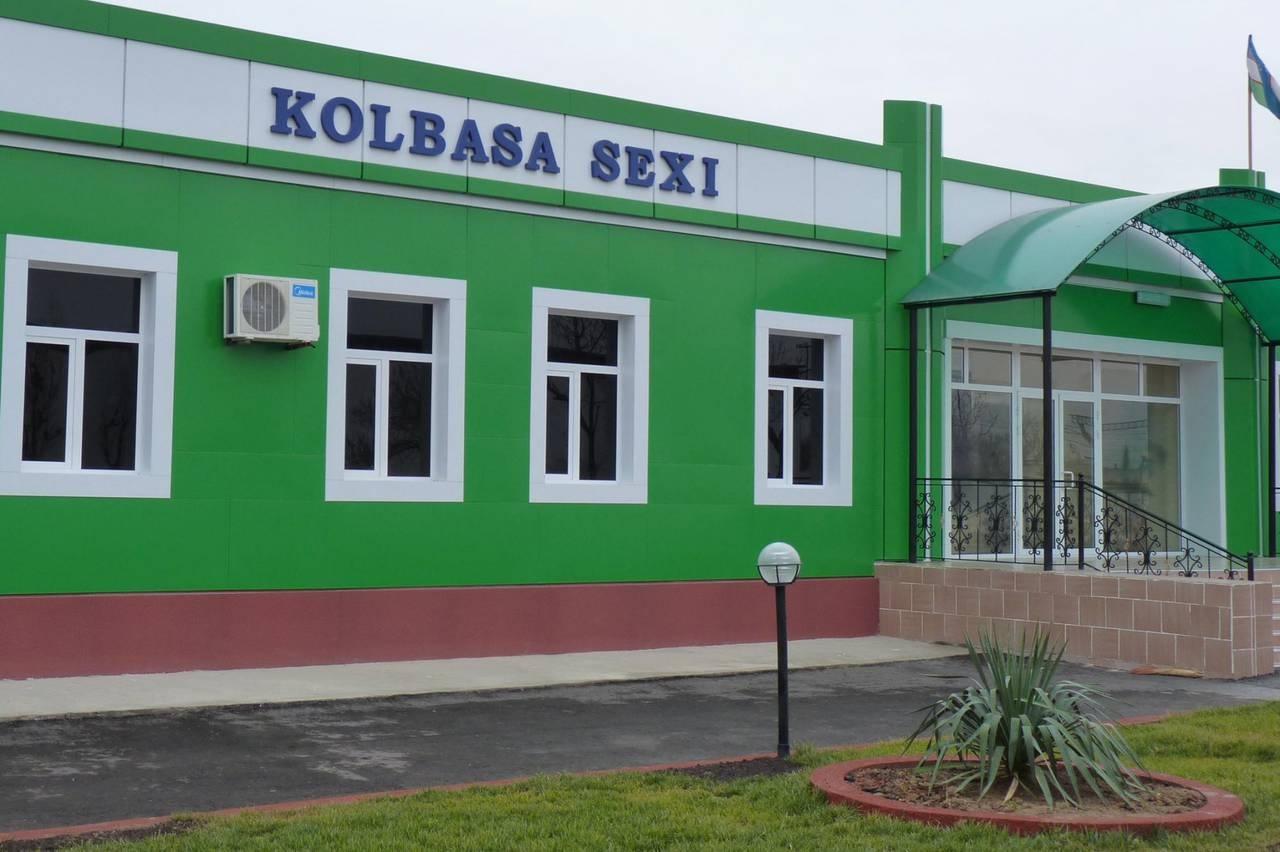 """Надпись """"колбасный цех"""" на узбекском языке"""