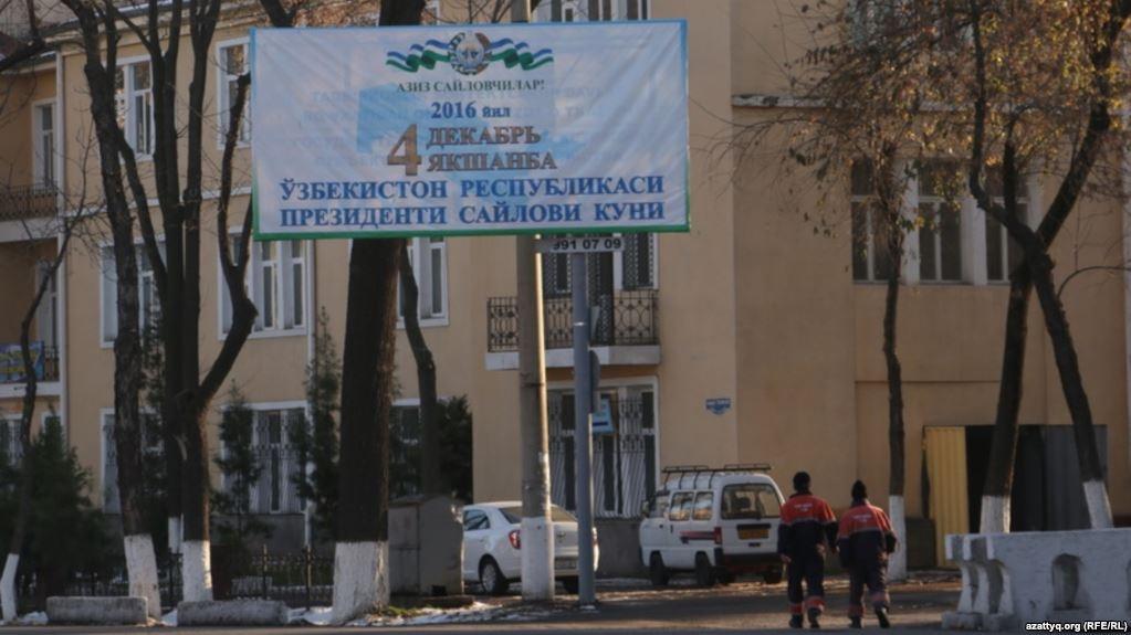 Предвыборный билборд в Ташкенте