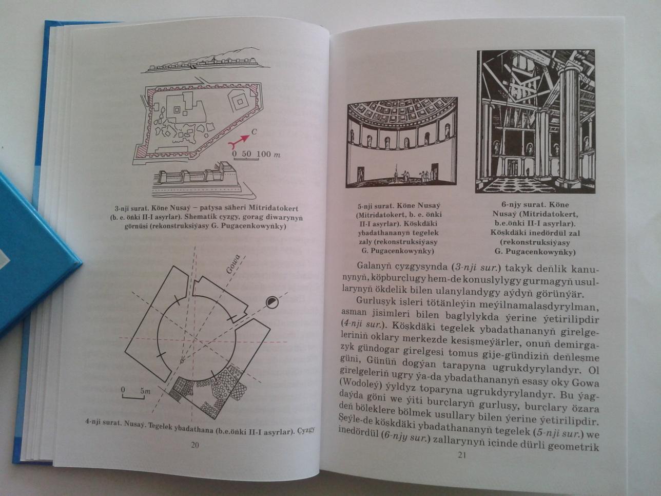 Учебник по черчению на туркменском языке