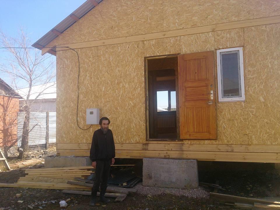 Асан и его новый дом
