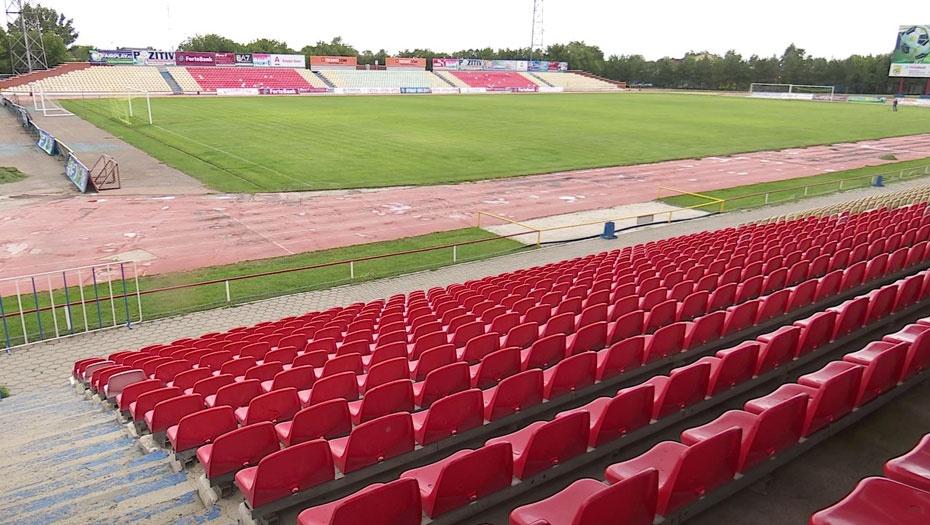 """Стадион """"Центральный"""" в Костанае"""