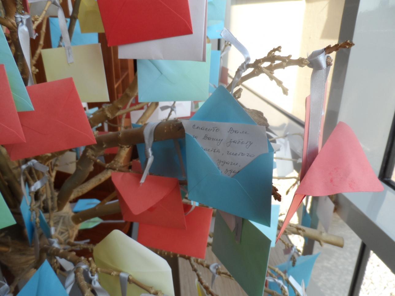 Дерево желаний для онкобольных в клинике в Бодруме