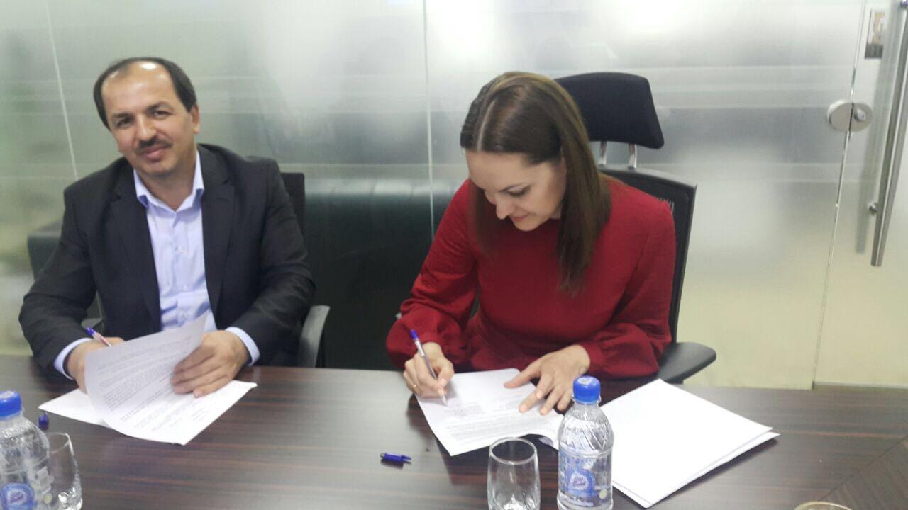 Стороны подписали меморандум о сотрудничестве