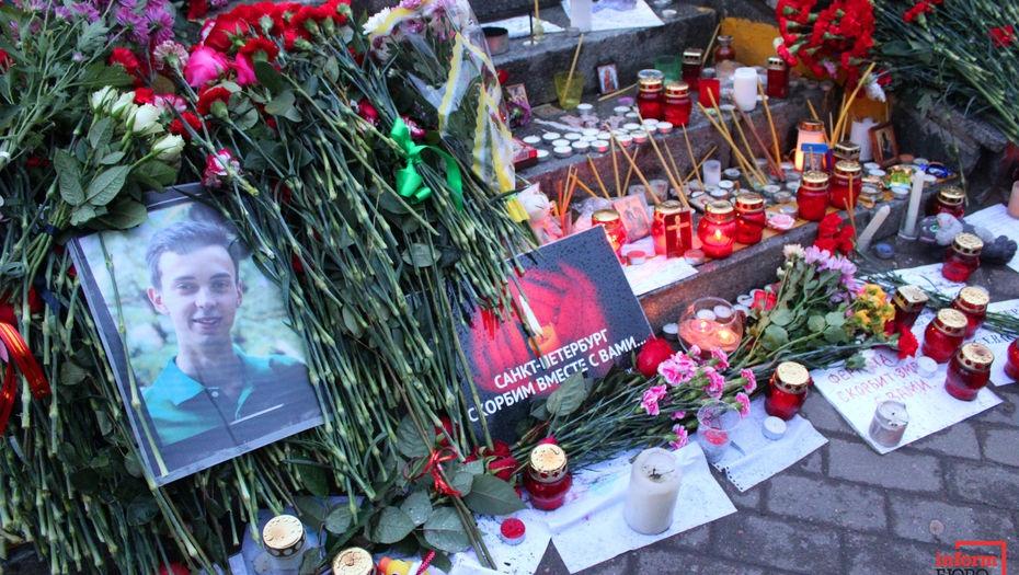 Во время теракта в петербургском метро погиб казахстанец Максим Арышев