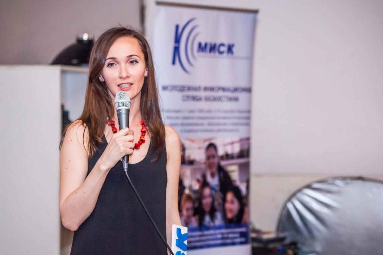 Ирина Медникова провела мероприятие МИСК не смотря ни на что