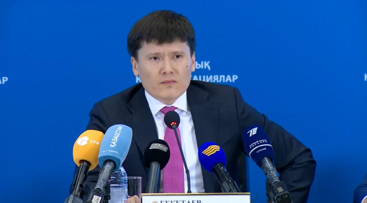 Қаржы вице-министрі Руслан Бекетаев