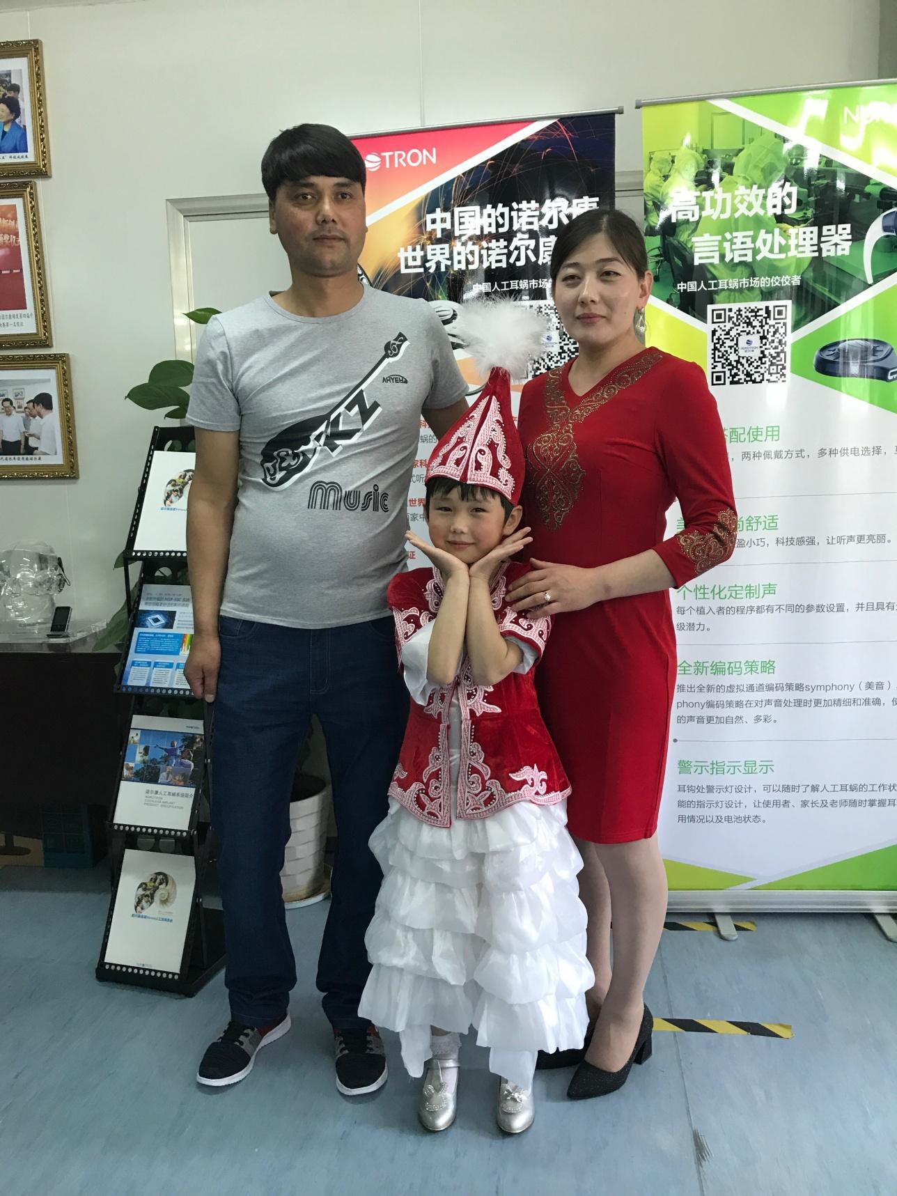 Казахская семья из Урумчи