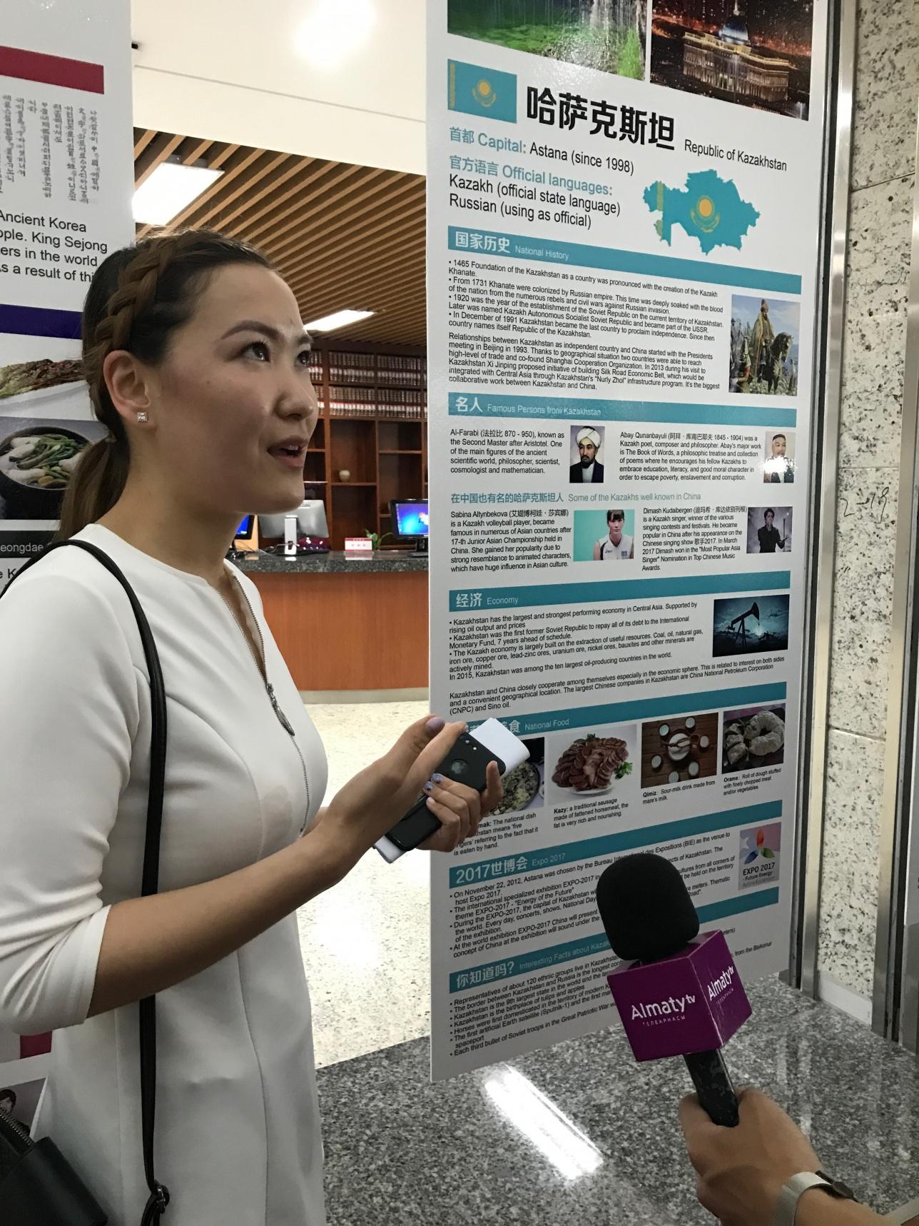 Кулан Сагади – студентка Нанкинского университета