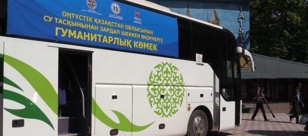 Автобус с гуманитарной помощью отправился из ЮКО в СКО