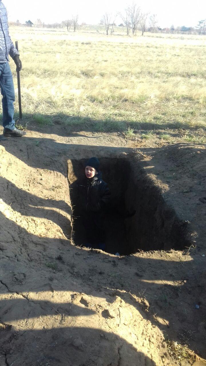 Артур в яме