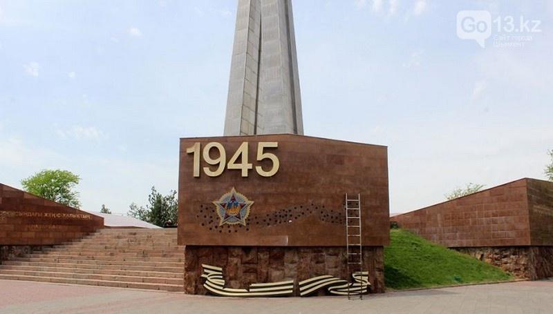 Обелиск Славы в Шымкенте