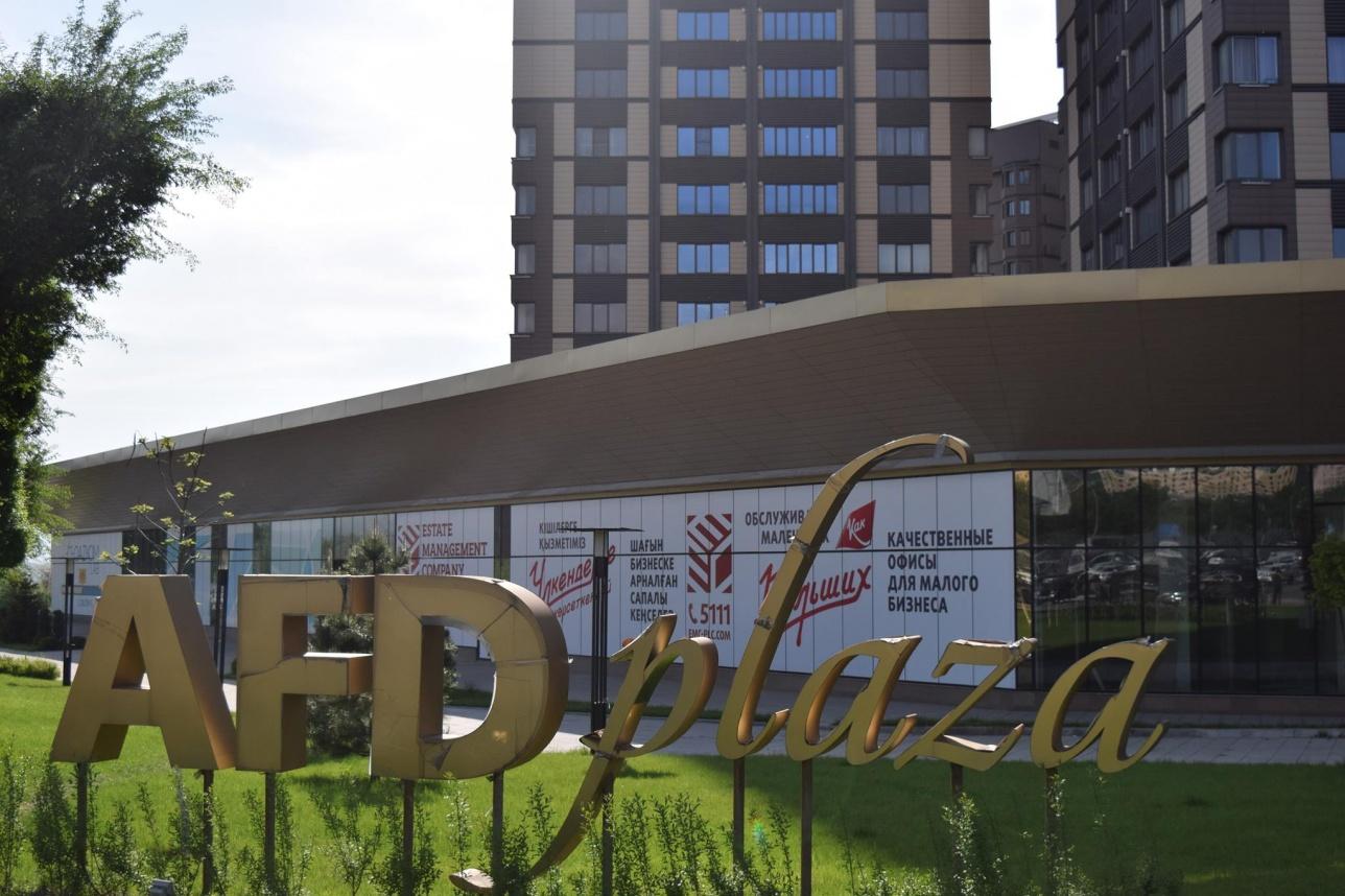 Алматы қаласындағы AFD Plaza бизнес орталығының 70 пайызы ғана толық