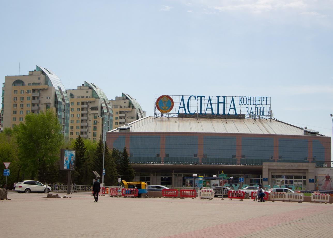 """Здание концертного зала """"Астана"""" (бывш. """"Конгресс-холл"""" и """"Дворец целинников"""""""