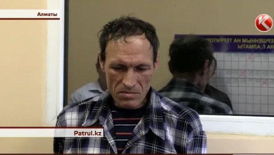 Подозреваемый в нападении на женщин в Алматы