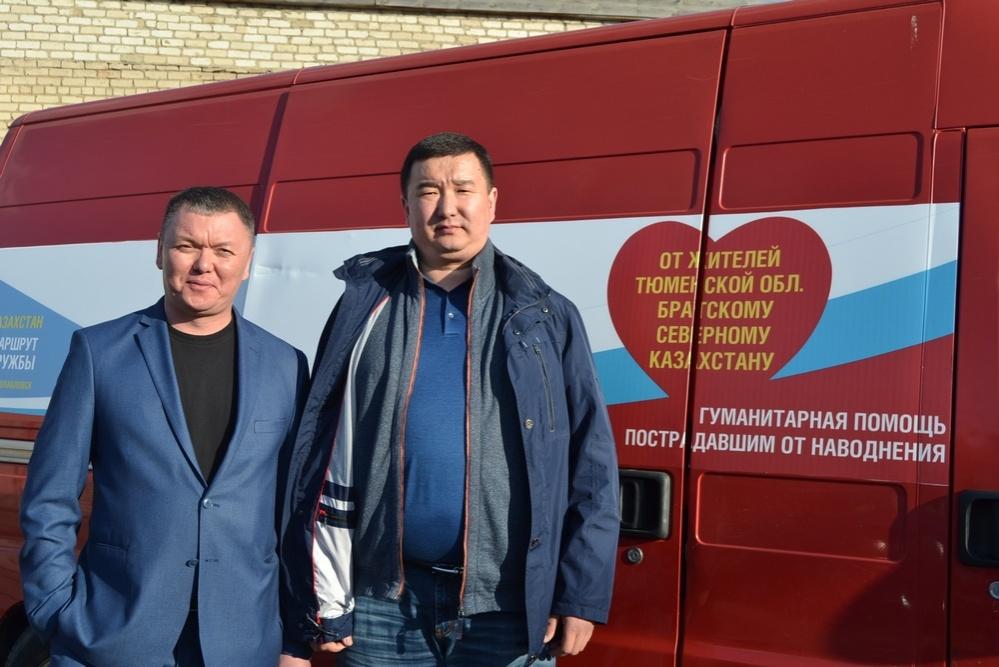 Организатором сбора помощи выступила национально-культурная автономия казахов Тюменской области