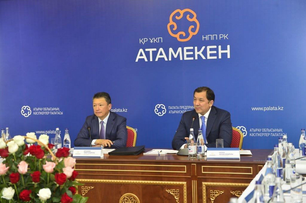 Кулибаев провёл совещание с местными бизнесменами