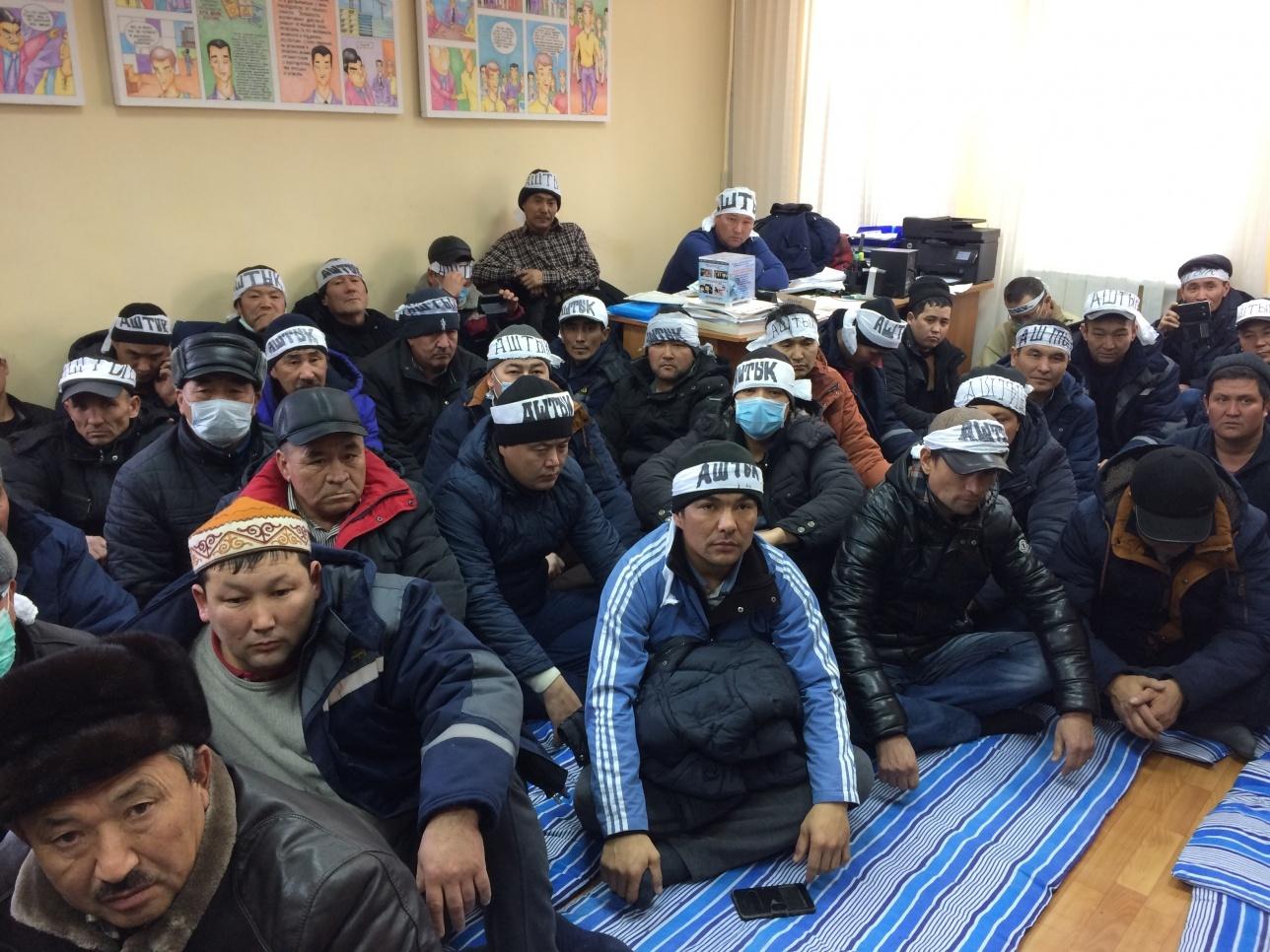 Сотрудники нефтесервисной компании объявили голодовку