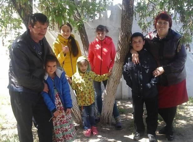 Дети обрели семью