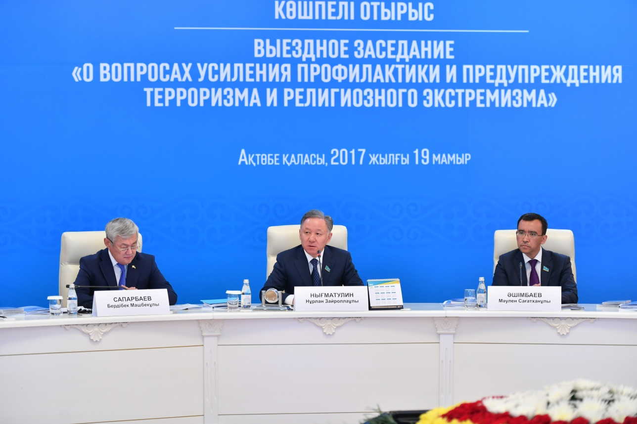 Выездное заседание Комитета Палаты по международным делам, обороне и безопасности