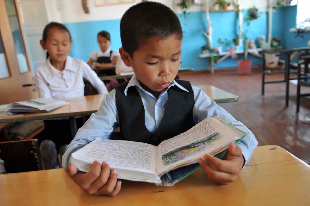 Казахстанская школа