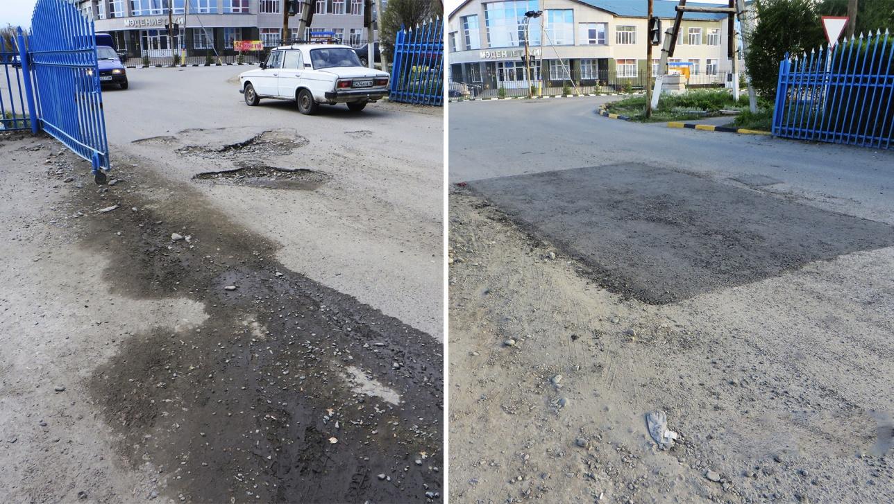 Дорога до и после спешного ремонта