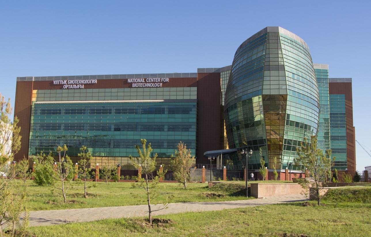 Здание Национального центра биотехнологий