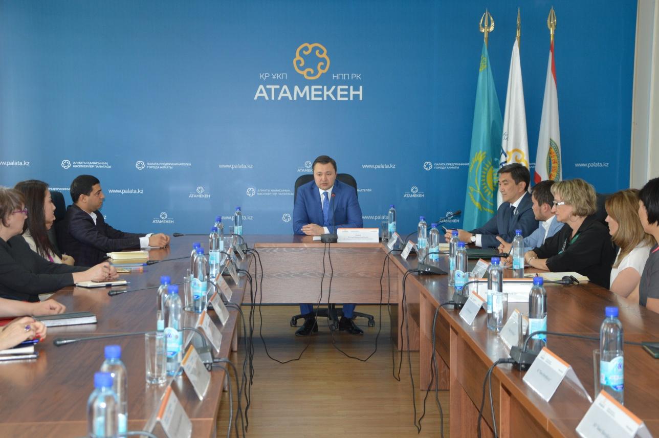 Представители банков собрались в Алматы по вопросам ипотеки