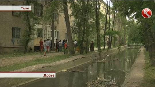 Канал, в котором мальчик получил удар током, спасая соседку