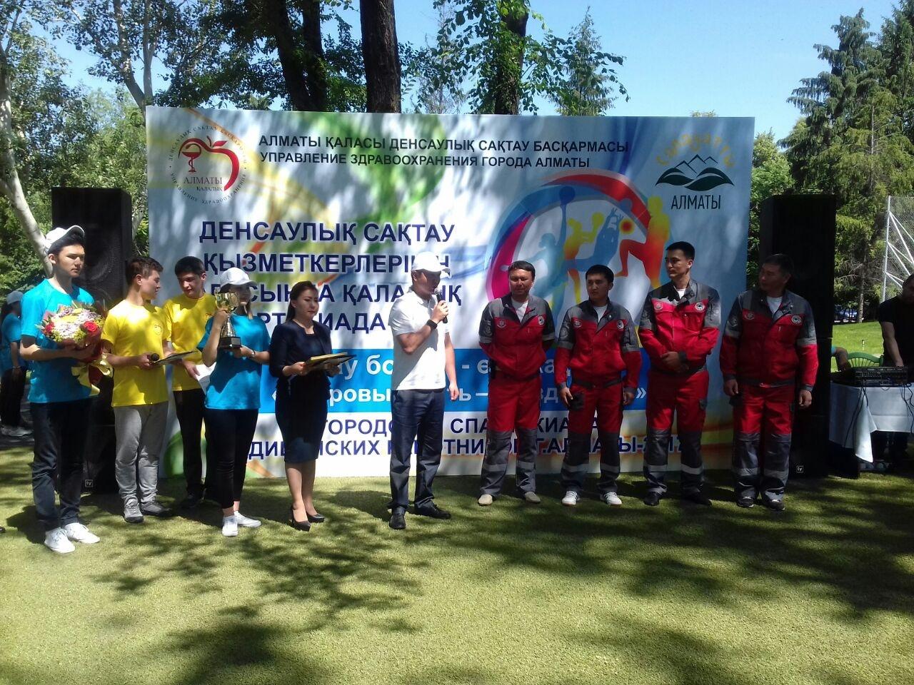 Победители были награждены дипломами и бытовой техникой