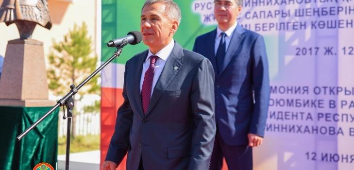 Президент Татарстана Рустам Минниханов также принял участие в открытии новой улицы в Астане