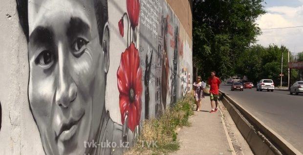 Граффити изображающая Бауыржана Момышулы