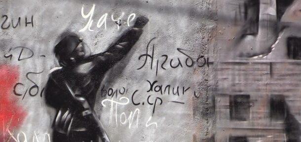 Граффити в память об Алии Молдагуловой