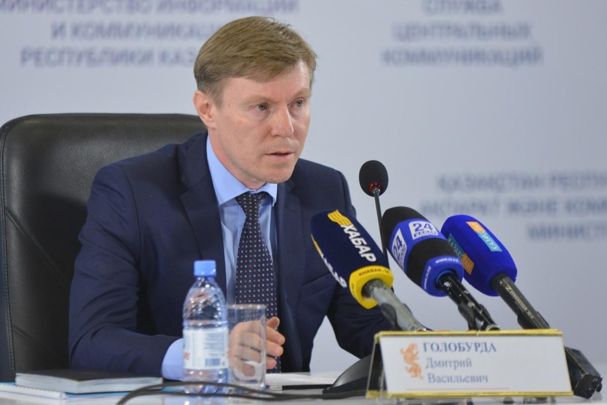 Дмитрий Голобурда, вице-министр оборонной и аэроакосмической промышленности РК