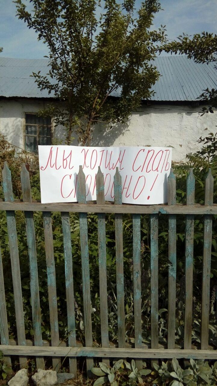 В знак протеста сельчане развешали плакаты у себя на заборах