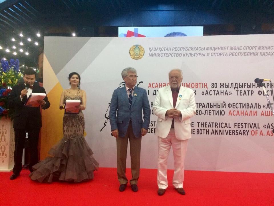 Министр культуры и спорта РК и Асанали Ашимов