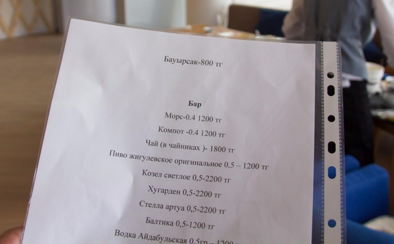 """""""Космические"""" цены на высокую казахскую кухню"""