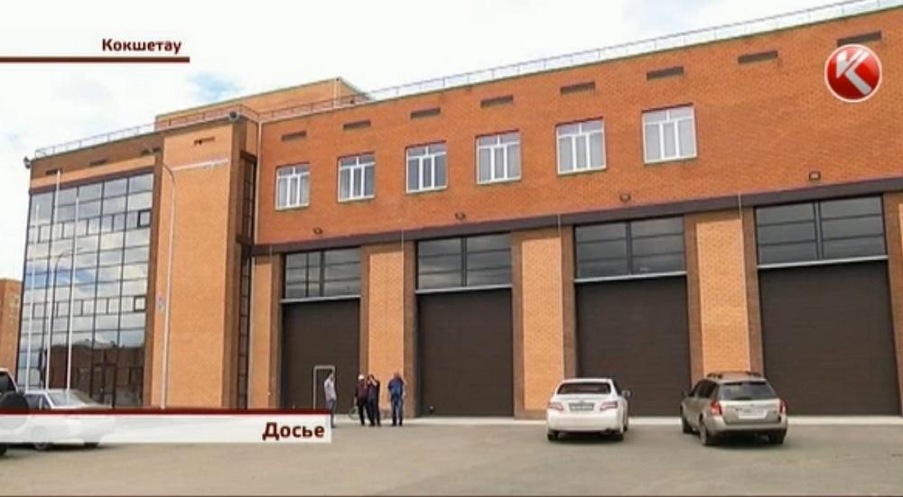 На строительство новой пожарной части в Кокшетау потратили полтора миллиарда тенге